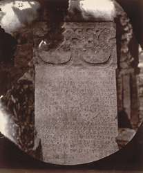 Left half of pillar with inscription of Jivitiagupta II of Magadha, at Deo Baranark